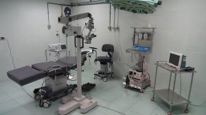 مستشفى الجمعية